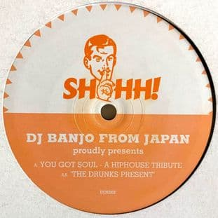 "DJ Banjo From Japan ‎- You Got Soul: A Hiphouse Tribute (12"") (VG-/VG-)"