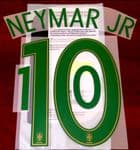 2016-17 Brazil Home Shirt NEYMAR JR#10 Nike PS-Pro Sporting iD Name Number Set