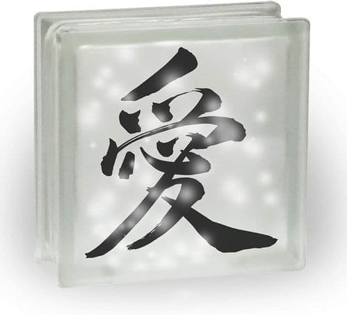 Japanese Love Symbol Novelty Frosted View Decoration Glass Block w/White Lights